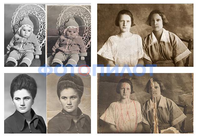 Восстановление фотографий ФотоПилот