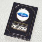 """Обложка с гос номером и логотипом машины """"Темно-синий глянец"""""""