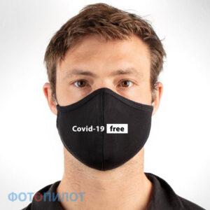 Маска Covid free