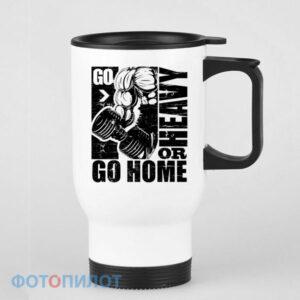 Кружка-термос go heavy or go home