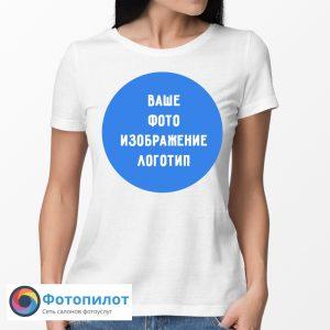 Женская футболка со своей фотографией