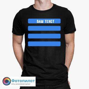 Черная футболка мужская