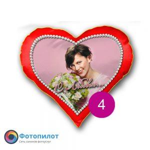 Подушка с фото форме сердца 20х20 см