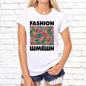 "Футболка ""Fashion шмешн"""