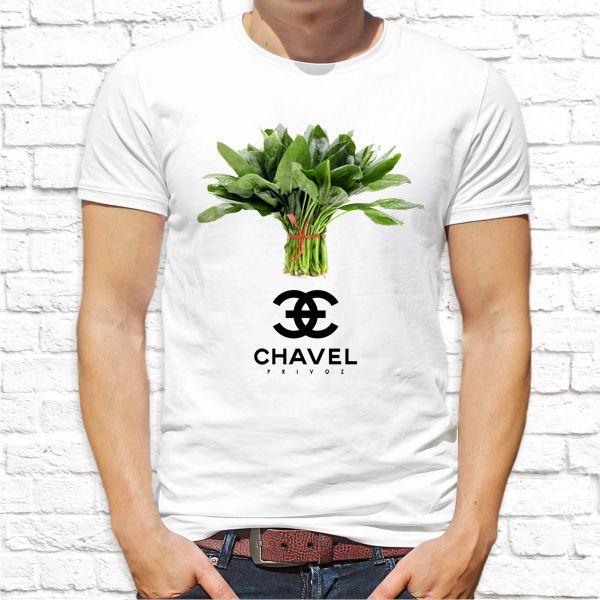 "Футболка ""Chavel Privoz"""